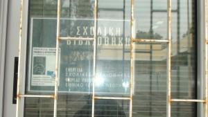 DSC00937