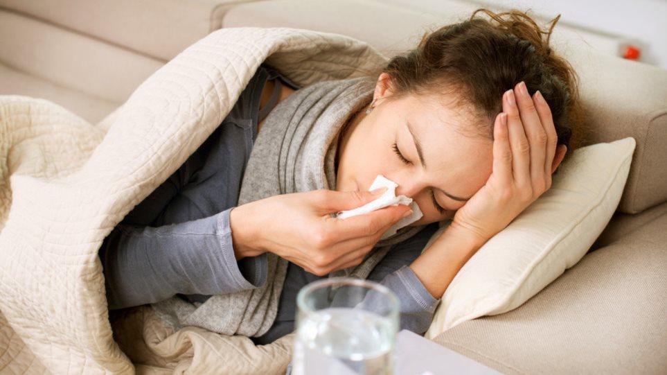 gripiii